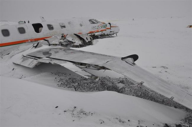 plane crashes in december since 1975